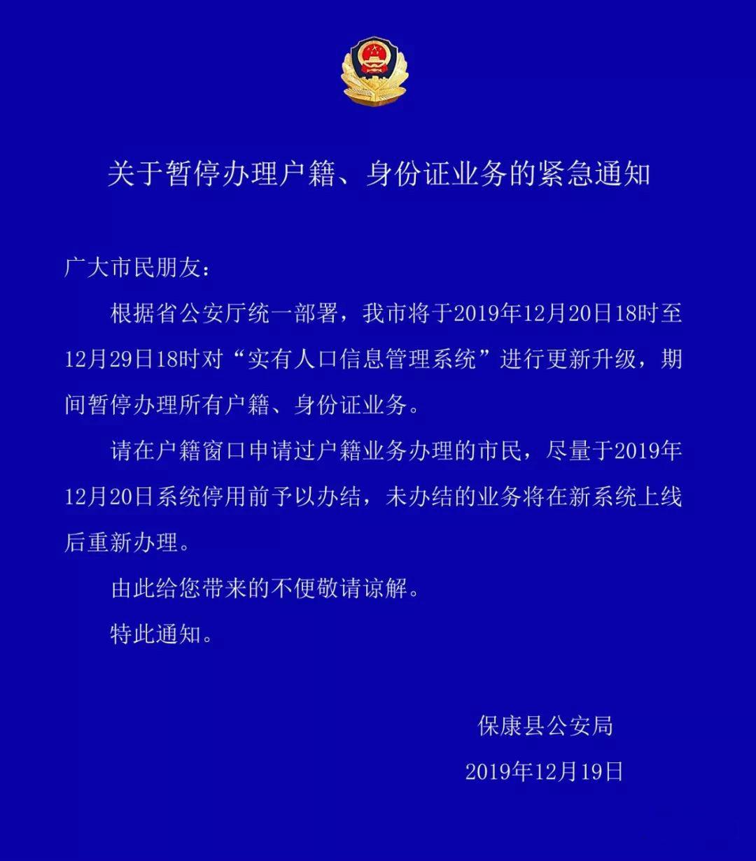 保康人口_揭秘 襄阳这位书记将获全国表彰