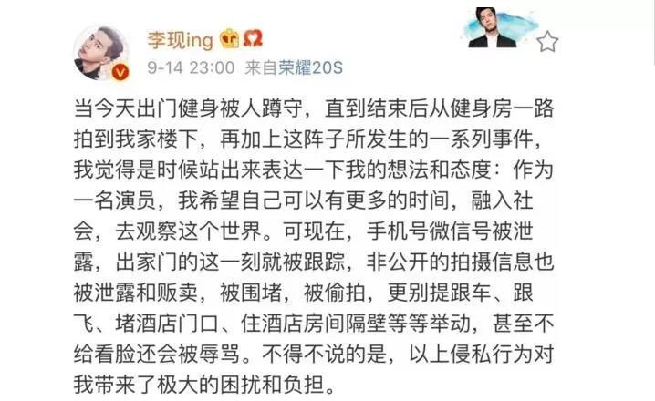 """""""刘德华,我不再喜欢你了"""":杨丽娟醒悟了,可很多人还没有醒悟"""