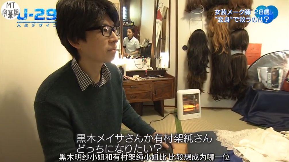 日本可爱小姐姐专为男人服务、工作内容特殊,却让一众网友大呼:有她真好!