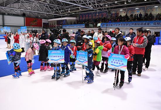 助力建设体育强国 第五届大众冰雪北京公开赛正式启动