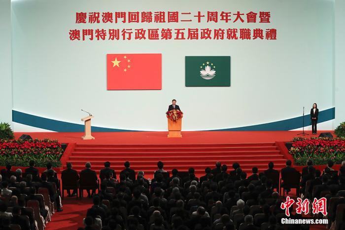 """香港媒体高度关注习近平澳门重要讲话:为""""一国两制""""指路引航"""