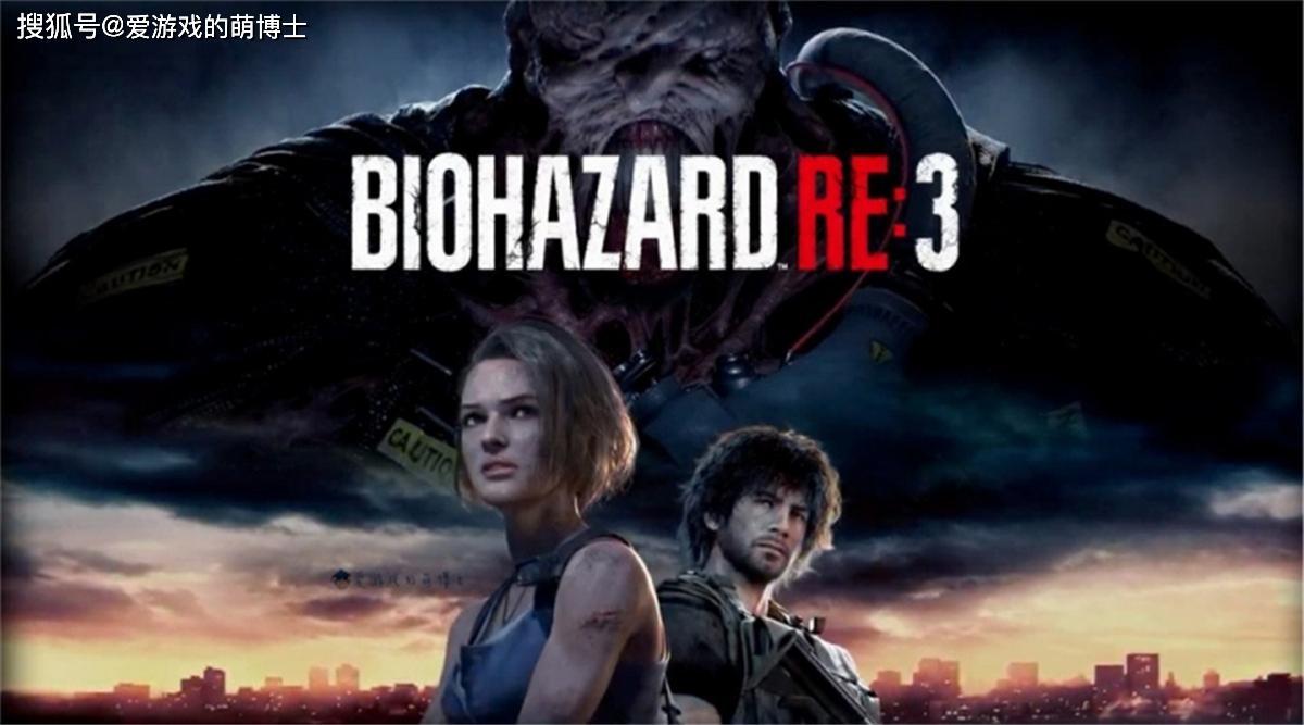 傻傻分不清楚,《生化危机3:重制版》吉尔的真身到底是谁?