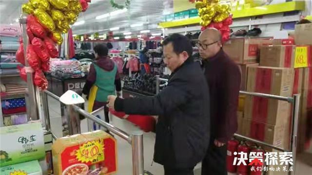 西峡县军马河镇:安全生产大检查,助力脱贫大攻坚