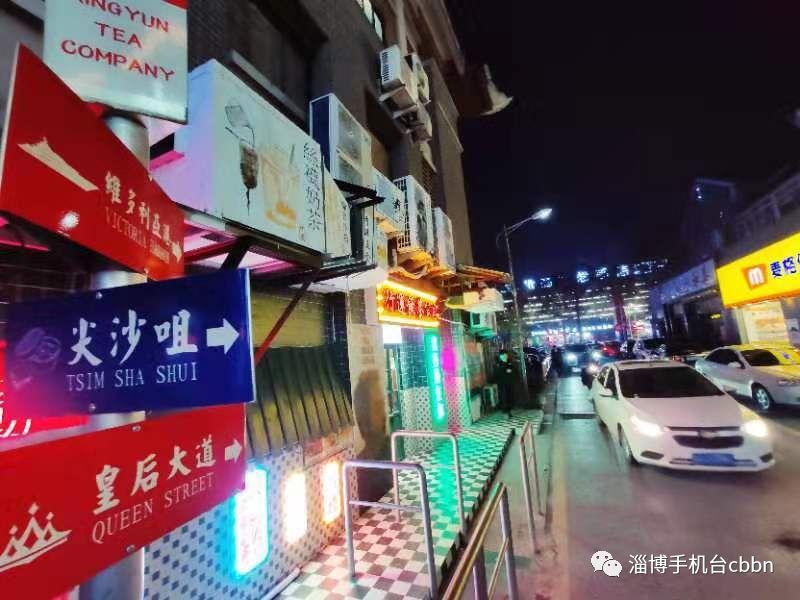【媒体在行动】直击!淄博夜经济截面!