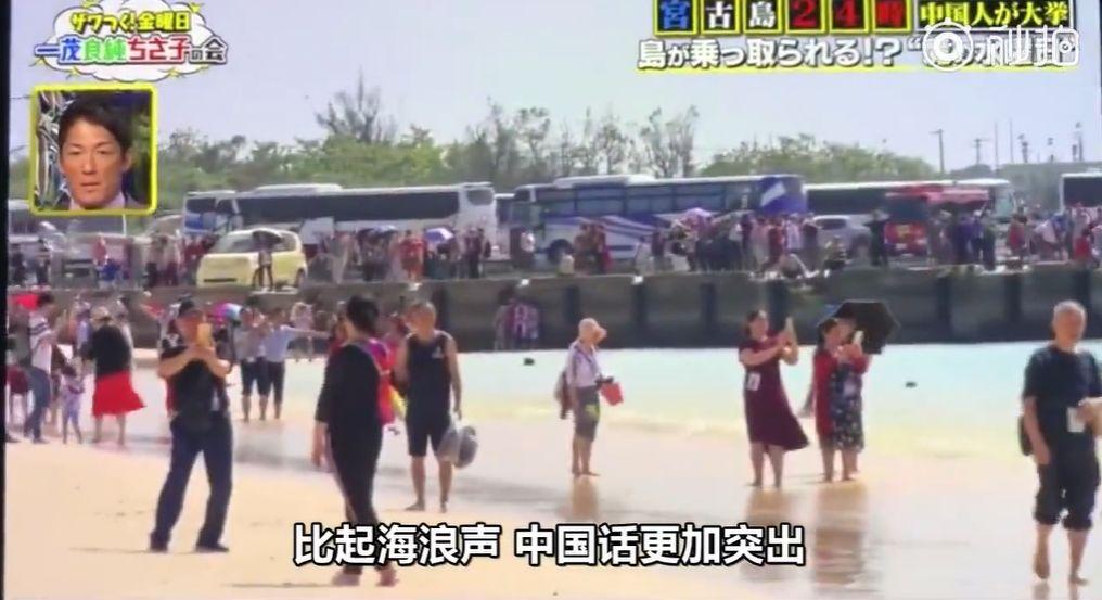 """怒曝""""中国大爷大妈""""!擦脚纸乱丢、塑料瓶乱扔:别让没素质祸害了全体中国人!"""