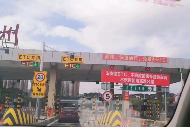 """民声丨天津不装ETC不能上高速!""""难道为了便利,就可以强制推行?"""""""