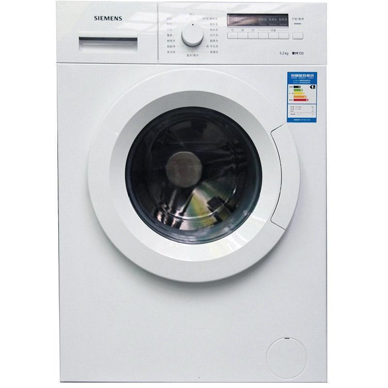 洗衣机能效标识备案办理