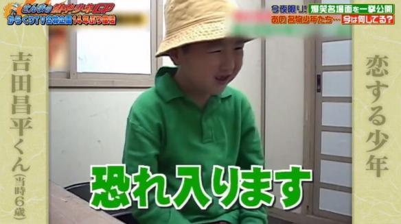 """套路手到擒来!来看看日本5岁女孩教科书般的""""撩汉"""""""