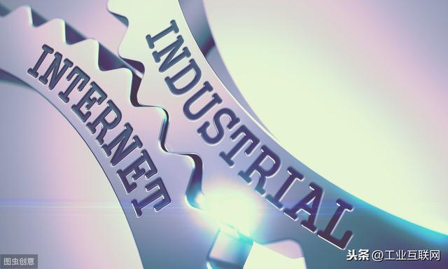 工业互联网发展潜在的5大技术