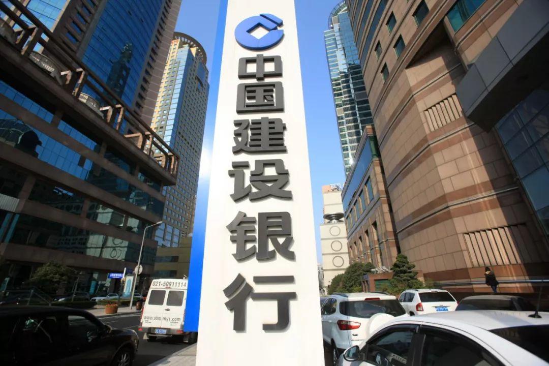 """缓解住房难,建行探索""""上海模式"""":金融引活水,科技促安居"""