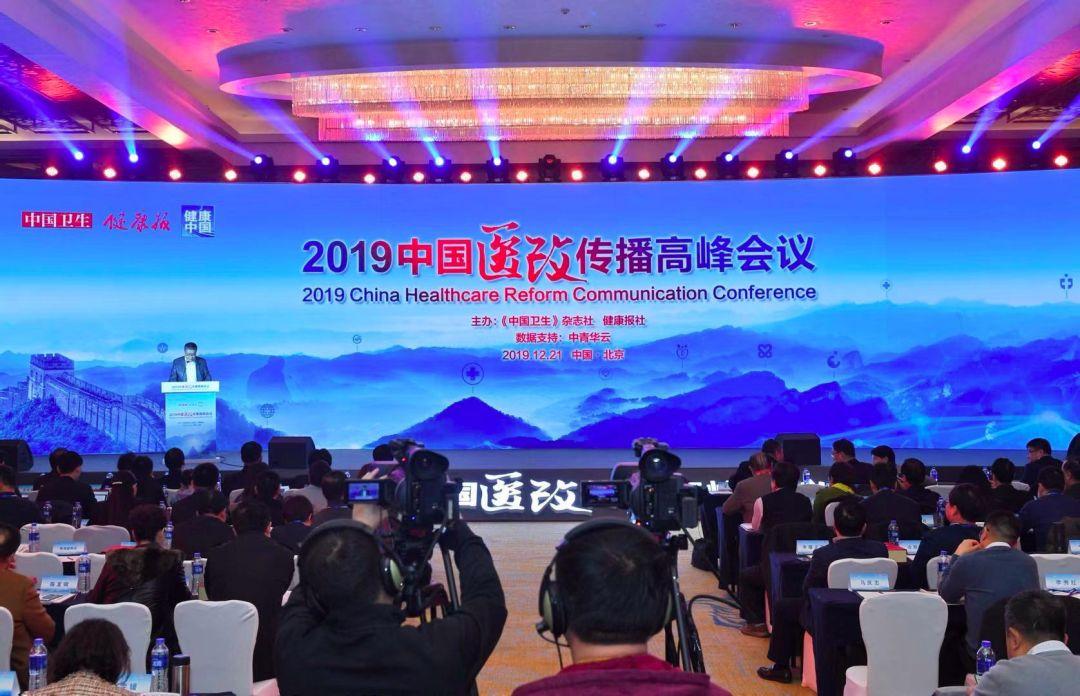 王贺胜:改革越深入 宣传越要加强