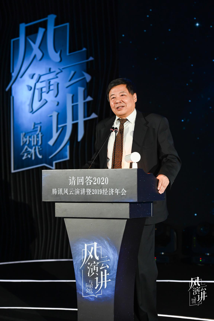展望2020:寻找中国经济新动能