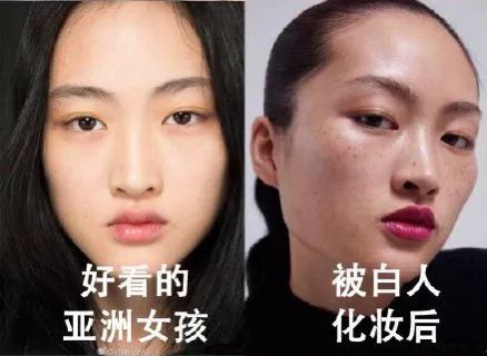 <b>美人计 | 当亚洲女孩被欧洲化妆师毁灭后……</b>