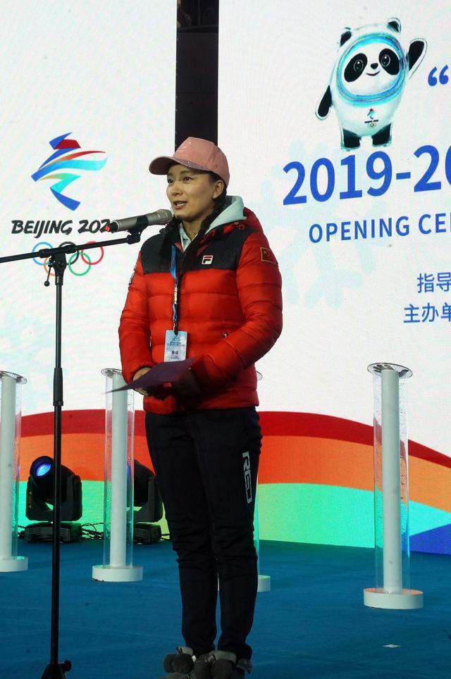 2019-2020北京市冰雪嘉年华隆重开幕 活动持续两个月