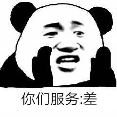 广东车主因没办ETC,被告知上不了高速,甚至出不了桂林?