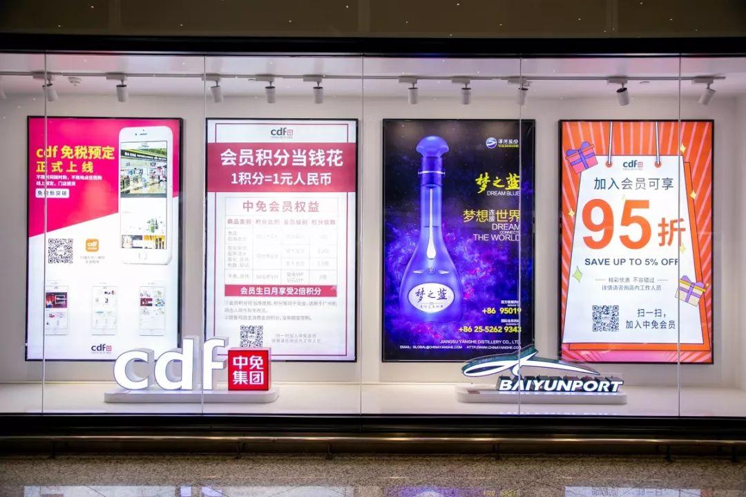 <b>7折!去了白云機場免稅店,我把日本泰國韓國代購全刪了....</b>