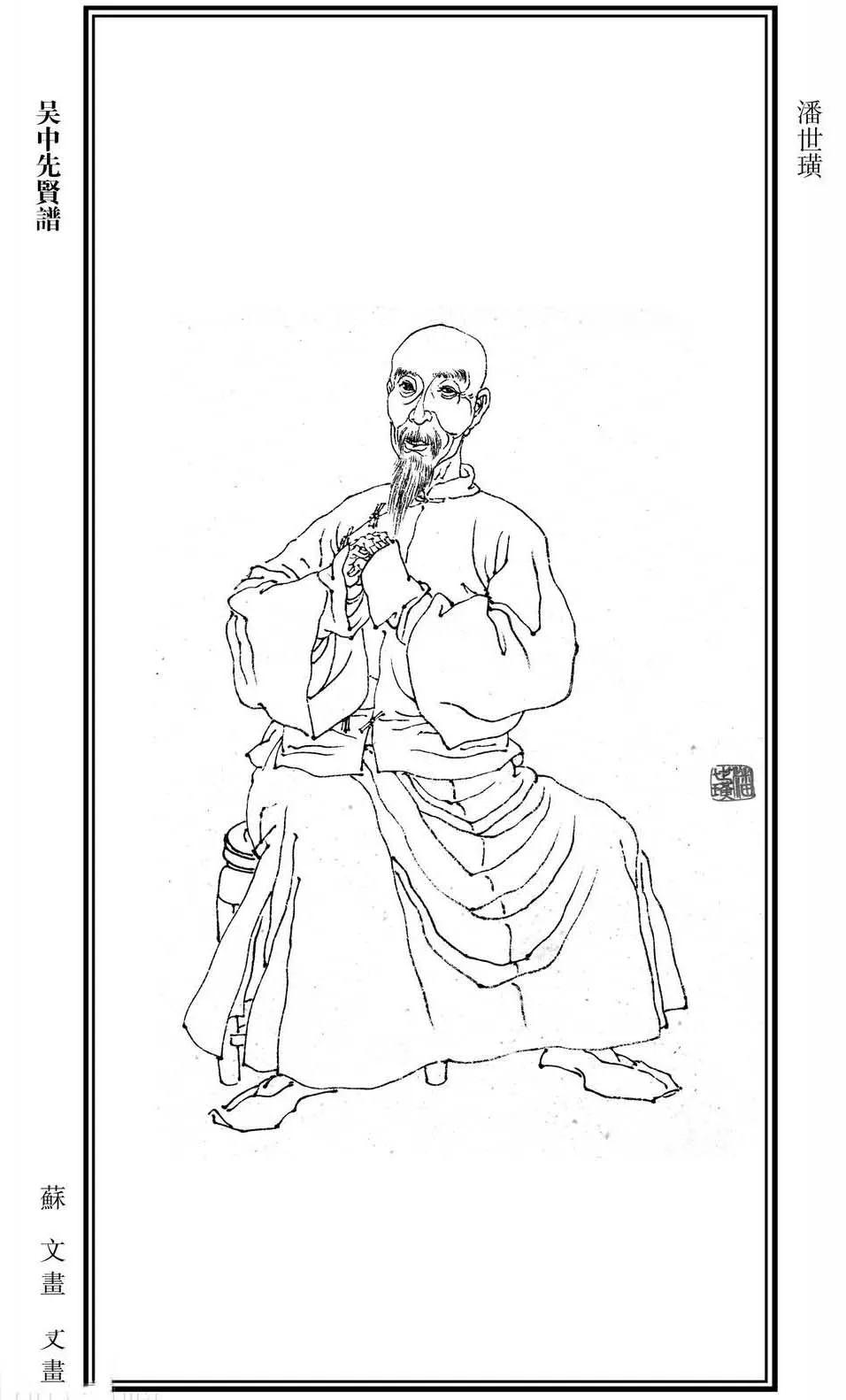 """从青铜重器到文人墨戏 苏博展出""""贵潘""""家族收藏"""