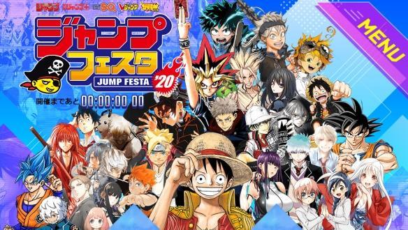 """日本ACG年终盛典""""少年JUMP庆典2020""""正式开幕"""