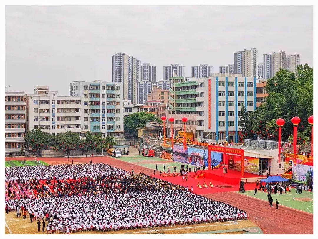 建校30周年!廷锴纪念中学今天举行校友联谊活动