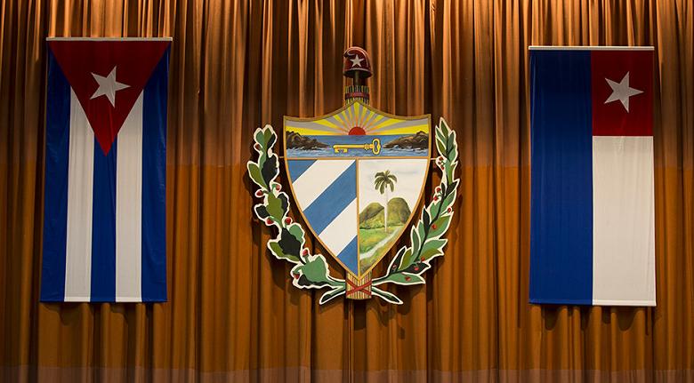 终于有总理了!古巴时隔43年重新任命新总理