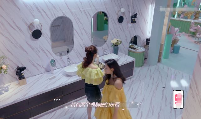 张雨绮到底有多壕?录节目直接曝光浴室全景贫穷限制了我的想象(图4)