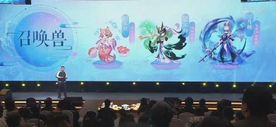 梦幻西游新资料片各组别共更新10个召唤兽 特殊终极技能观照万象