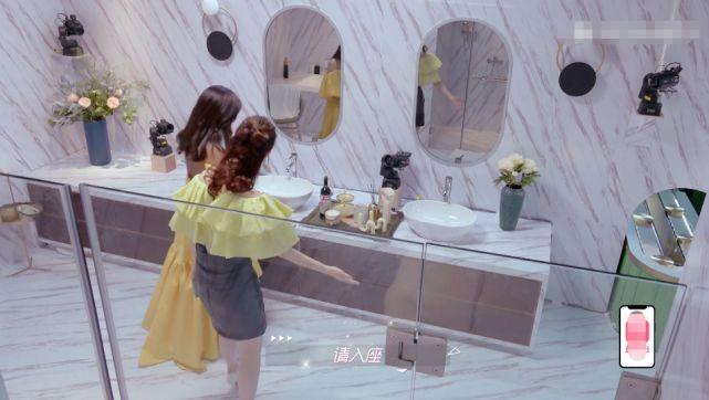 张雨绮到底有多壕?录节目直接曝光浴室全景贫穷限制了我的想象(图7)