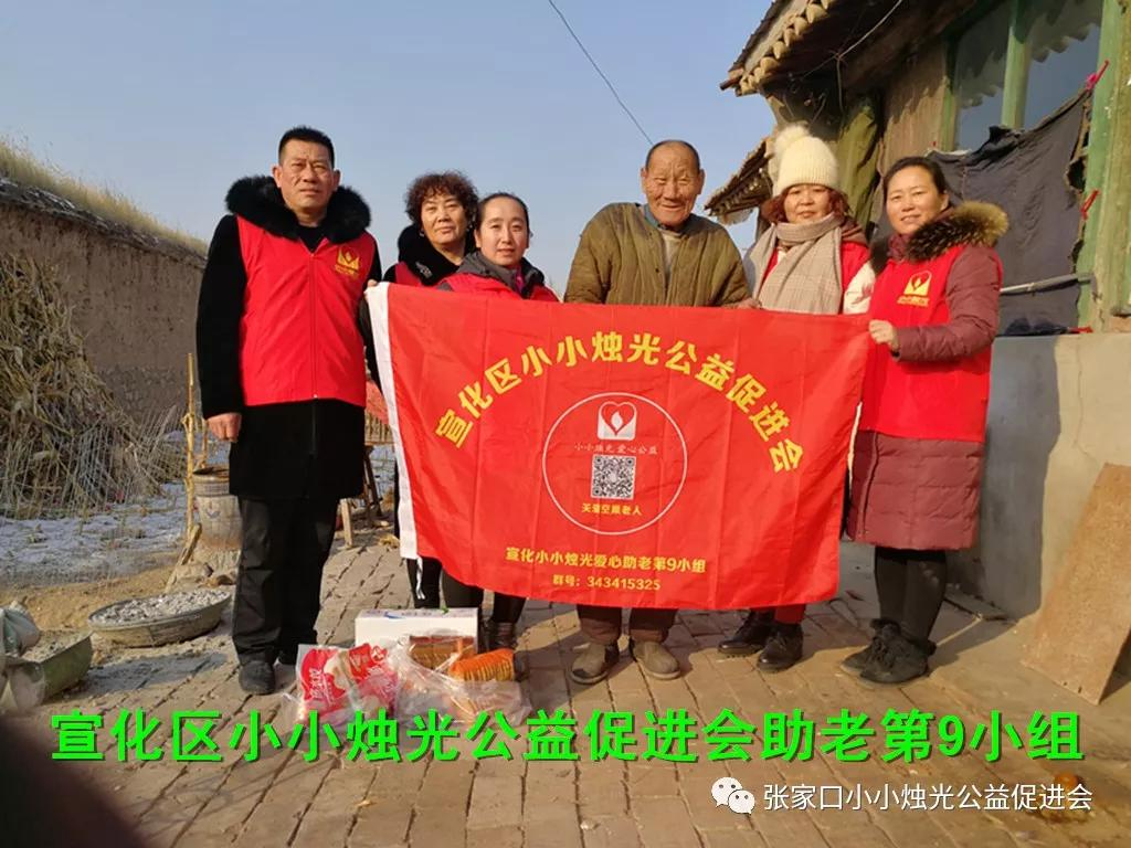 河北:情暖冬至:一碗饺子温暖一座城插图(9)