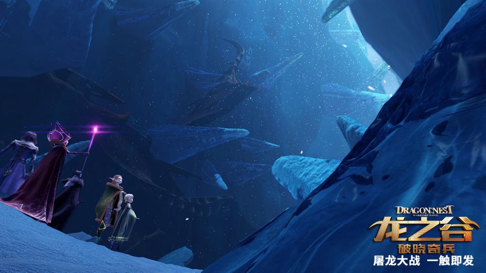 开启一段成长之旅,动画电影 《龙之谷:破晓奇兵》 2020年1月4日上映