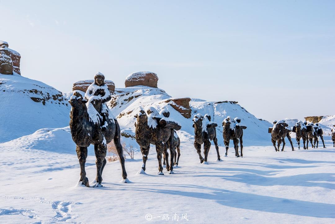 """新疆克拉玛依有个奇特景区,经常""""鬼哭狼嚎"""",冬天像魔幻世界!"""
