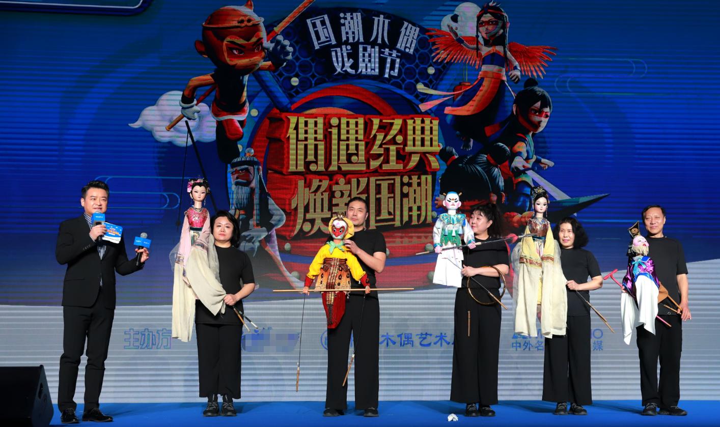 孙红雷助阵国潮木偶戏剧节 鼓励国人要有原创意识