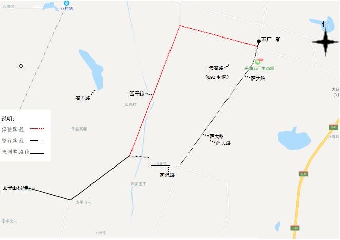 请注意!大庆这两路公交车今日起临时绕行