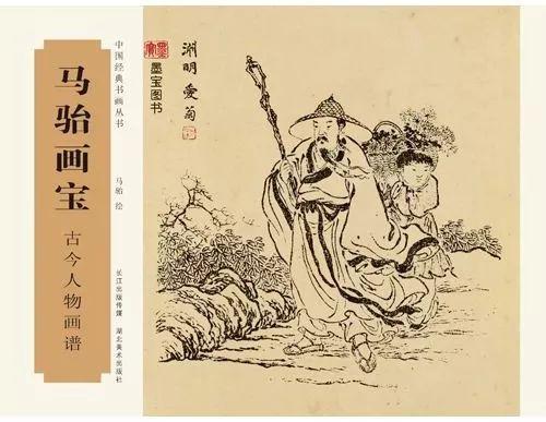 """康有为评价他的画""""风毛麟角"""",尤以山水画享誉世界!"""