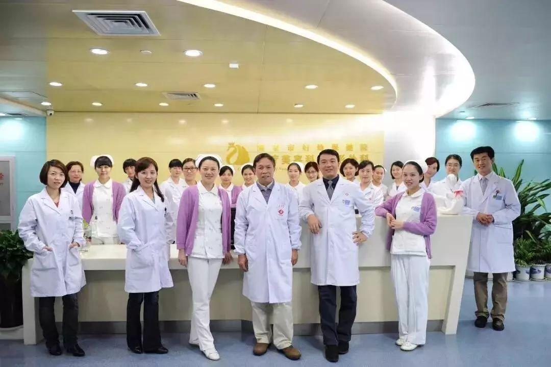 南京市妇幼保健院医疗美容科招募受试者