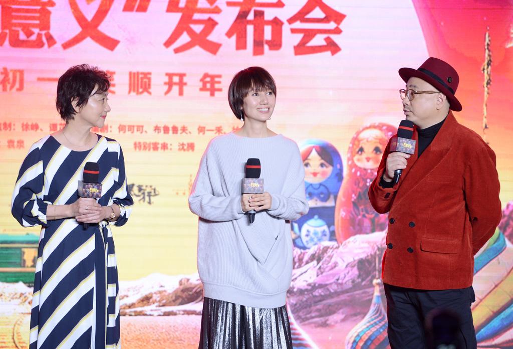 徐峥:袁泉演技超级厉害,《囧妈》里她的很多戏我很感动
