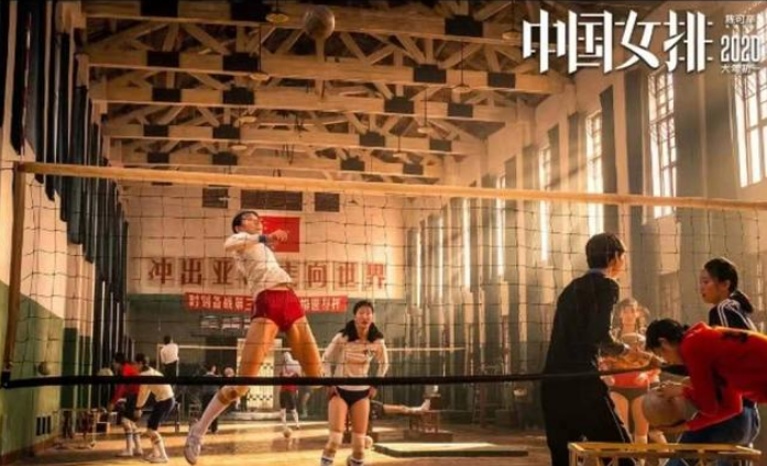 电影《夺冠》(原名:中国女排)经典台词、语录
