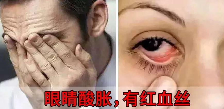 <b>杭州陈女士每晚心甘情愿被蒙上眼?1个月后竟年轻20岁!原来她每天...</b>