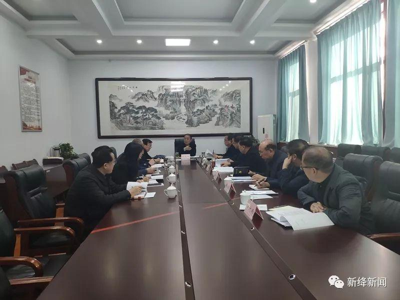 縣委召開反腐敗領導小組會議