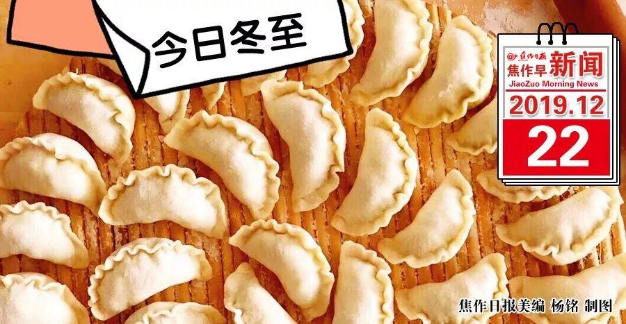 http://www.wzxmy.com/dushuxuexi/15161.html