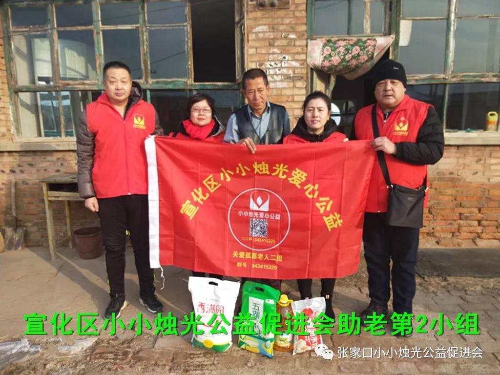 河北:情暖冬至:一碗饺子温暖一座城插图(6)