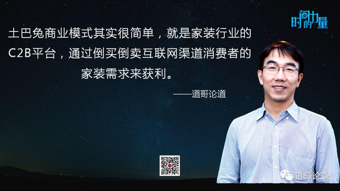宋清辉:全面放开生育 配套也要跟得上