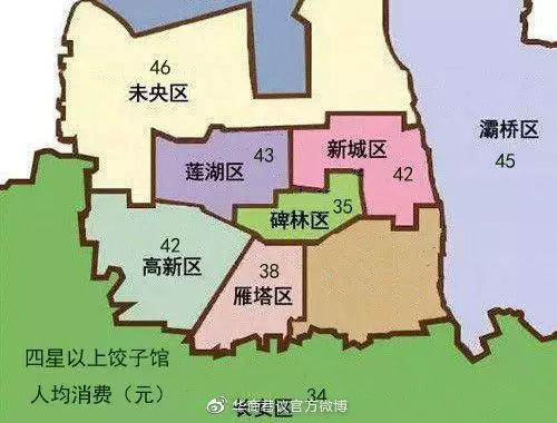 碑林区人口_西安市交通地图 陕西西安西安市地图 山水旅游黄页