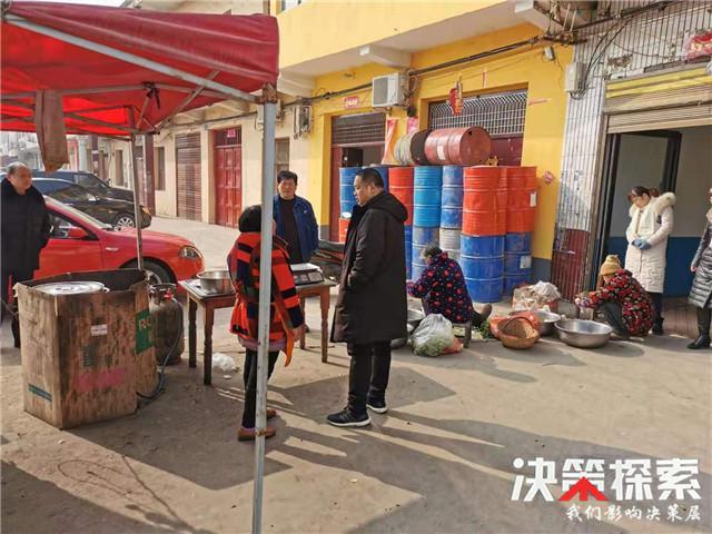 内乡县王店镇开展食品安全大检查保障群众吃的放心