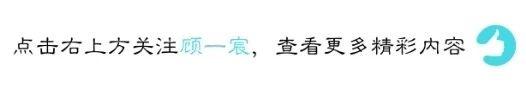 新澳门萄京娱乐场官网 2