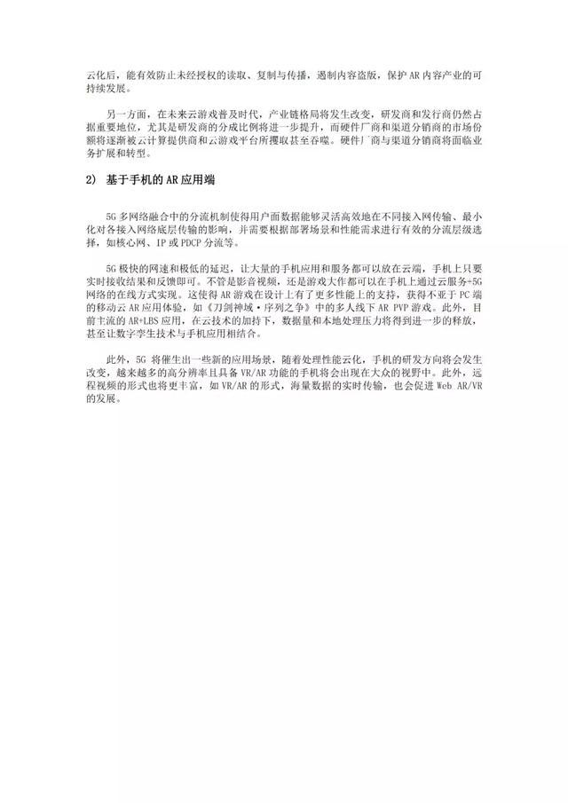 辽宁阜新一居民小区地下停车场发生漏电事故 造成4人死亡