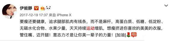 四川廣元市發生3.7級地震 震源深度12千米
