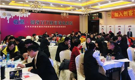 http://www.gyw007.com/kejiguancha/457339.html