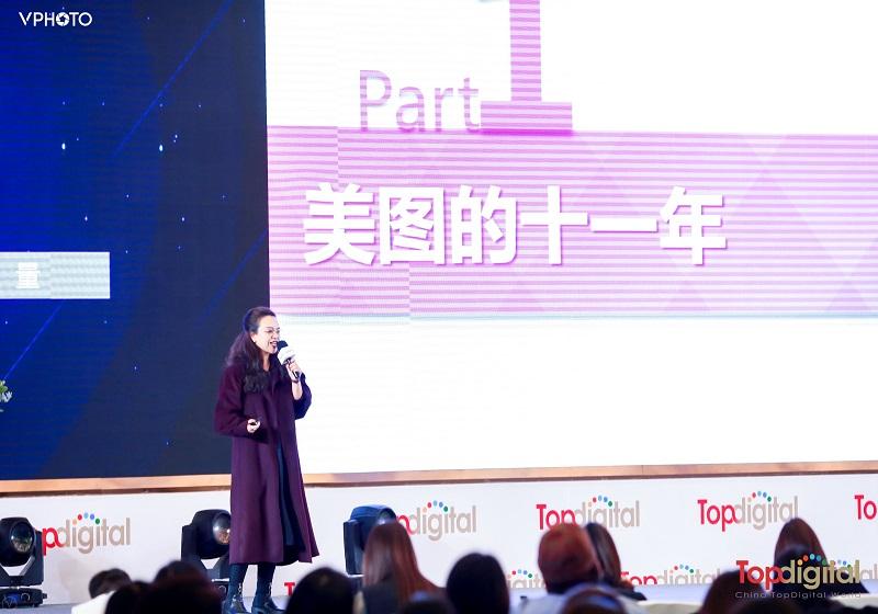 """美图受邀出席2019Topdigital她经济论坛,体验式长草营销助品牌与""""她""""深度对话"""