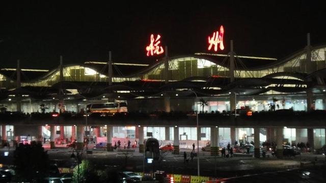 2010萧山机场ufo事件真实视频图片