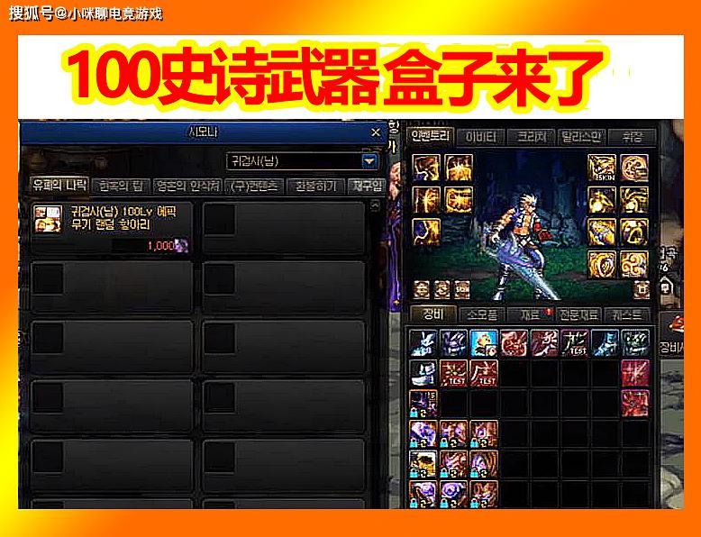 "DNF新版""悲叹之塔"":可兑100史诗武器,属性完爆普雷"